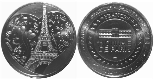 Paris (75006) > Hotel de la Monnaie 7512