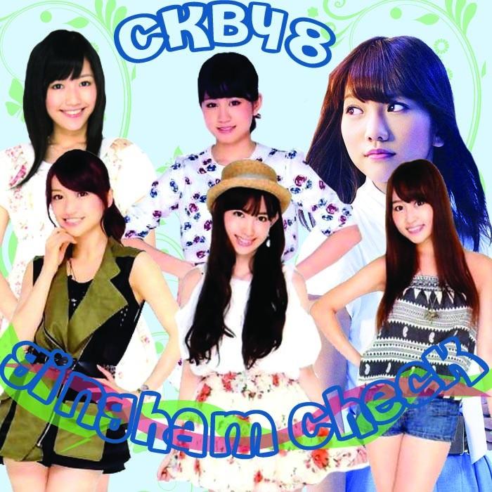 1er Single Ckb48-10