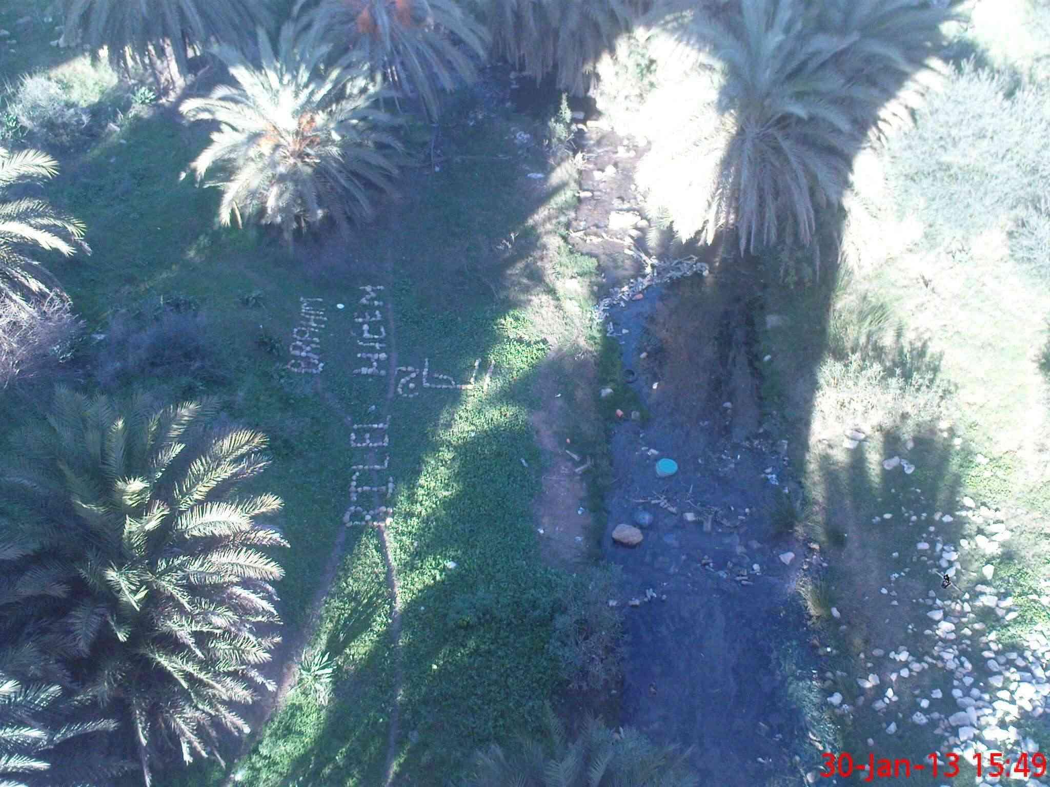 صور جديدة من حمام الشلالـة بولاية قالمـة Dsc02113