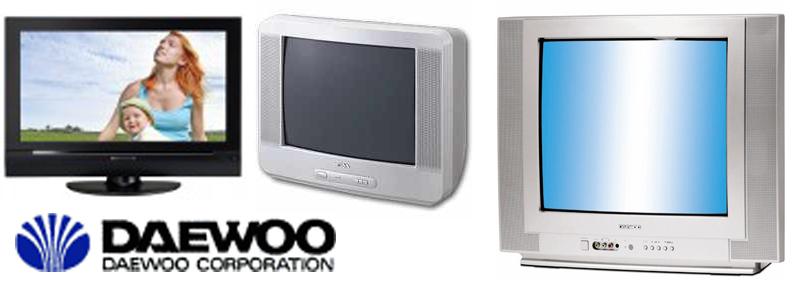 توكيل صيانة تليفزيون دايو بالاسكندرية   الكينج للاجهزة الالكترونية - 01227101863 Ouuusu10