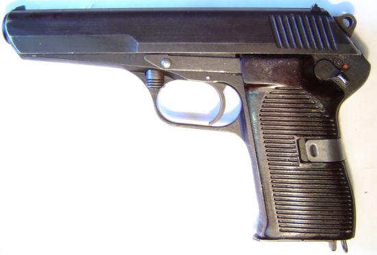 Bộ sưu tập vũ khí của VN trong 2 cuộc kháng chiến Cz-5210