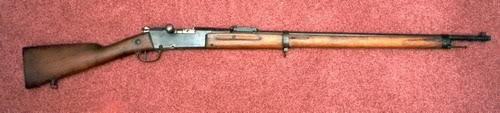 Bộ sưu tập vũ khí của VN trong 2 cuộc kháng chiến Lebel110