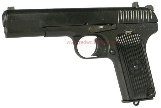 Bộ sưu tập vũ khí của VN trong 2 cuộc kháng chiến Tt33-l10