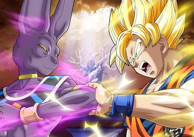 Dragon Ball Z : Battle Of Gods [20th Century - 2013] T640_613