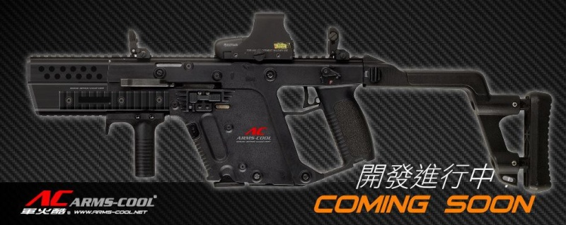 Airsofters in Asia upgrade the KWA Vector Kriss_13