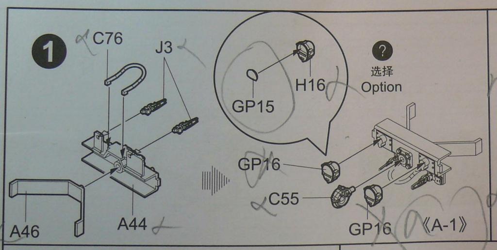 HEMTT M983A2 et Semi remorque M870A1 de TRUMPETER au 1/35 Hemtt165