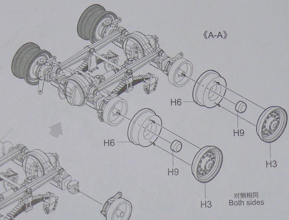 HEMTT M983A2 et Semi remorque M870A1 de TRUMPETER au 1/35 Hemtt199