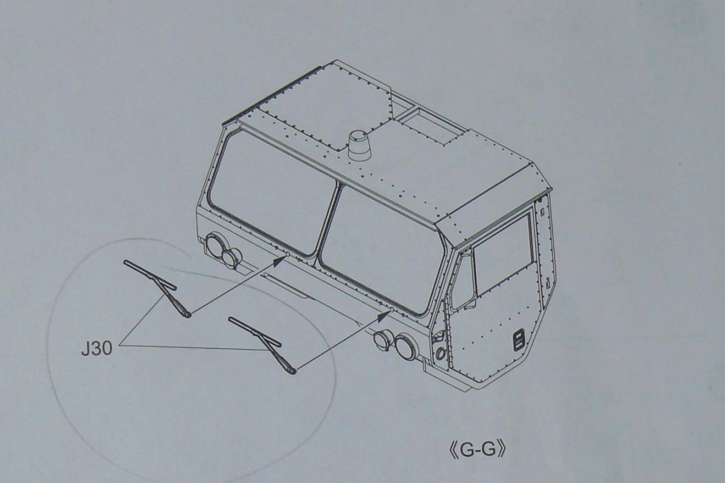 HEMTT M983A2 et Semi remorque M870A1 de TRUMPETER au 1/35 - Page 2 Hemtt250