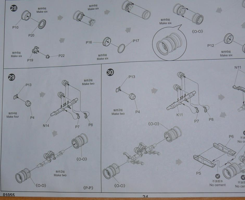 HEMTT M983A2 et Semi remorque M870A1 de TRUMPETER au 1/35 - Page 2 Hemtt353