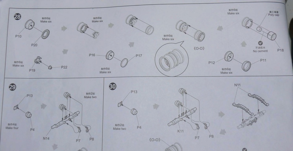 HEMTT M983A2 et Semi remorque M870A1 de TRUMPETER au 1/35 - Page 2 Hemtt354