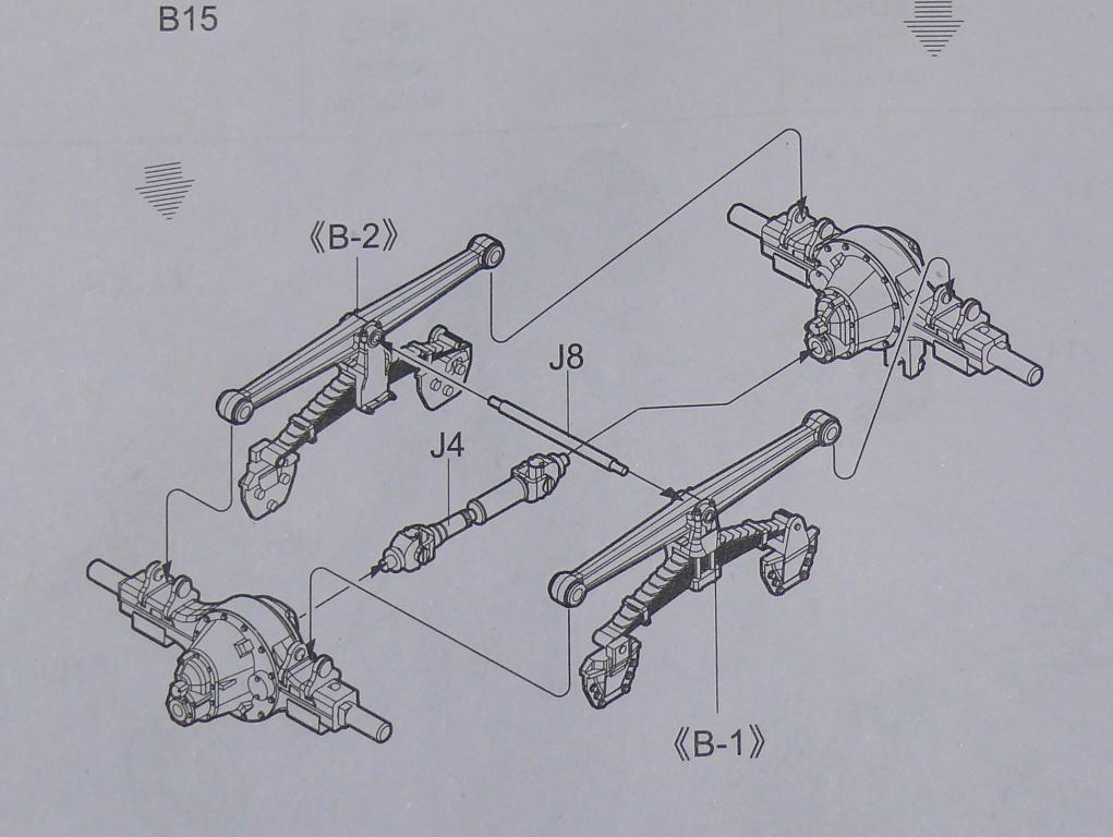 HEMTT M983A2 et Semi remorque M870A1 de TRUMPETER au 1/35 P1320810