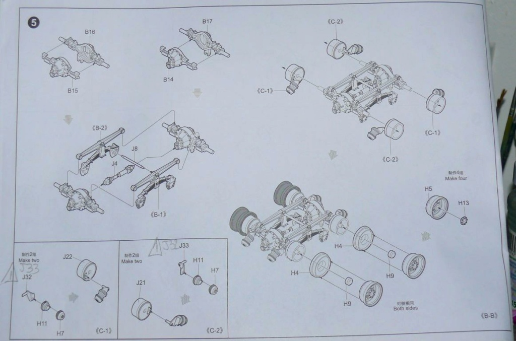 HEMTT M983A2 et Semi remorque M870A1 de TRUMPETER au 1/35 P1320811