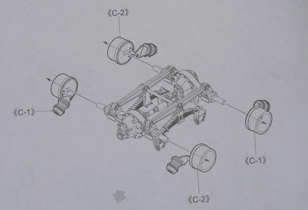 HEMTT M983A2 et Semi remorque M870A1 de TRUMPETER au 1/35 P1320813