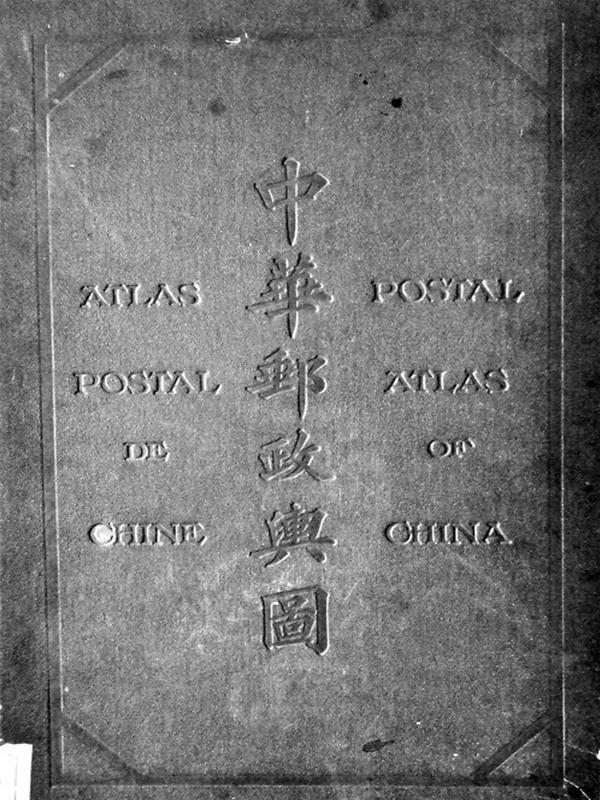 Những tấm bản đồ chứng minh Hoàng Sa, Trường Sa thuộc về Việt Nam 60971010