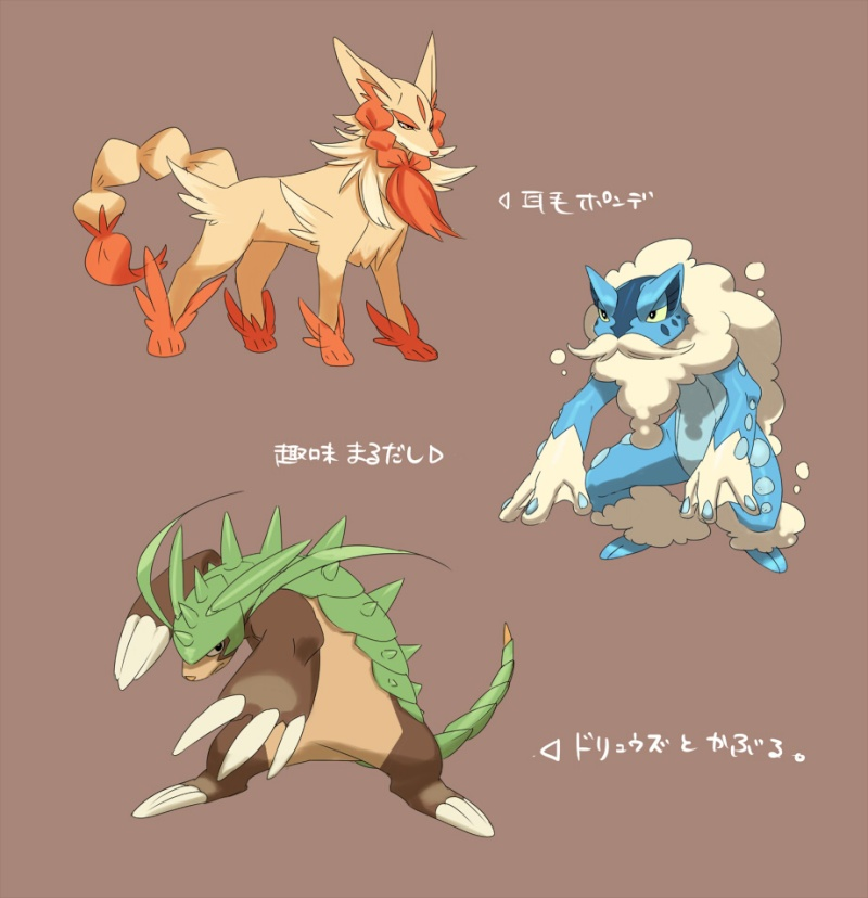 Pokemon X and Pokemon Y!!! - Page 2 Kh0mm10