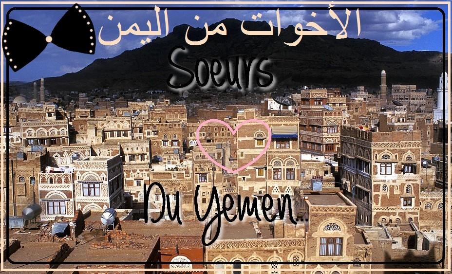 Soeurs du Yémen