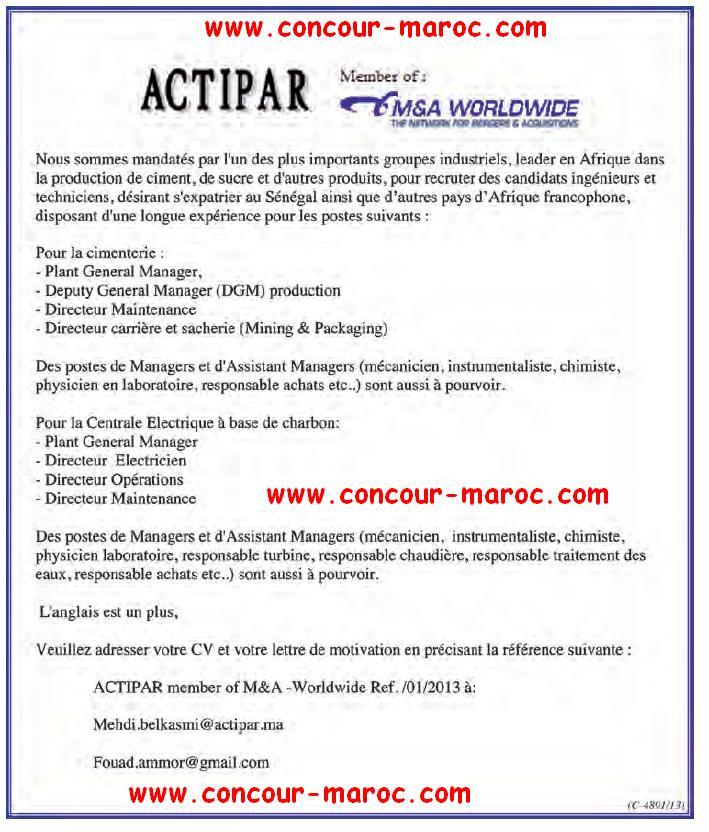 مجموعة صناعية مهمة ACTIPAR في انتاج الاسمنت و غيرها : توظيف مهندسين و تقنيين مغاربة للاشتغال بمصانعها بالدول الافريقية الفرنكوفونية Concou65