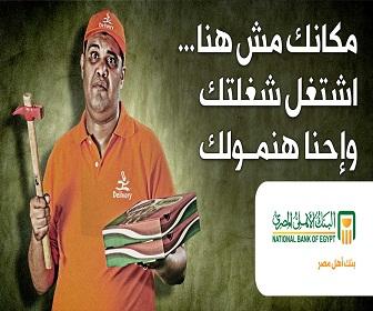 صيانة ايديال زانوسي بمصر 33100179/0166558776 - » Zanuss10