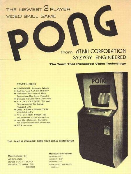 De Pong à Windjammers en passant par Disc Jam Atari-10
