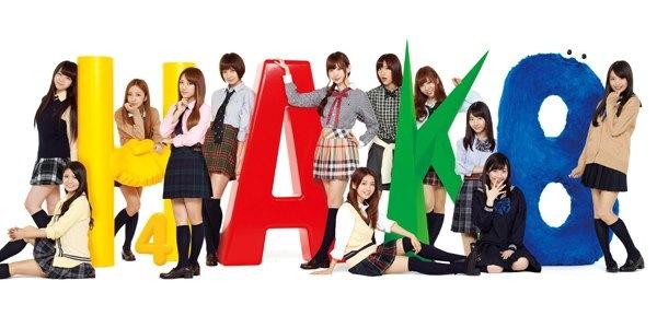 AKB48討論區(港澳)