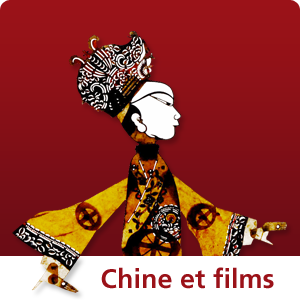 CHINE & FILMS Cf10