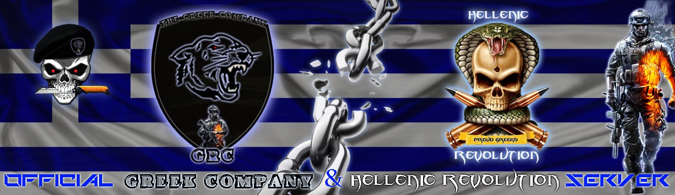 GREEK COMPANY