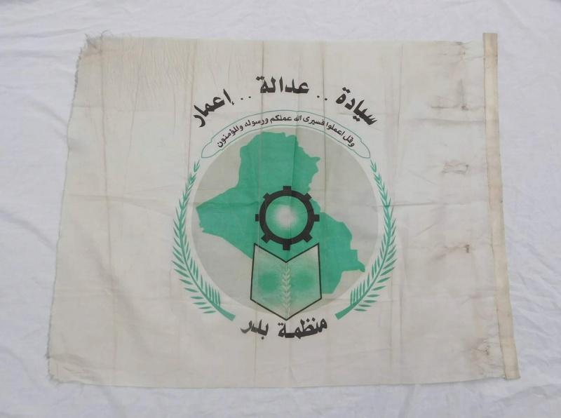 Badr flag from Mosul Battle  20531510