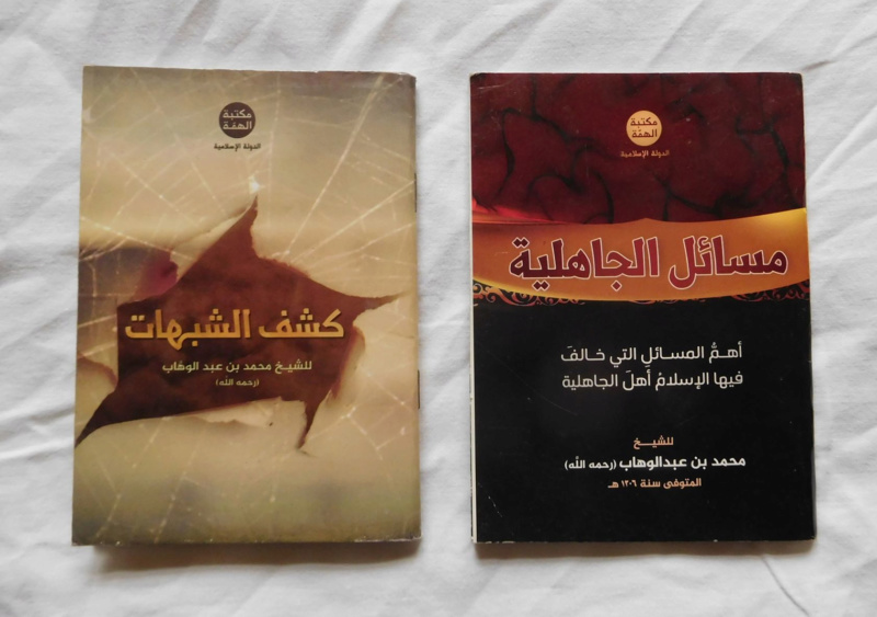 ISIS propaganda papers/manuals and booklets  87688010
