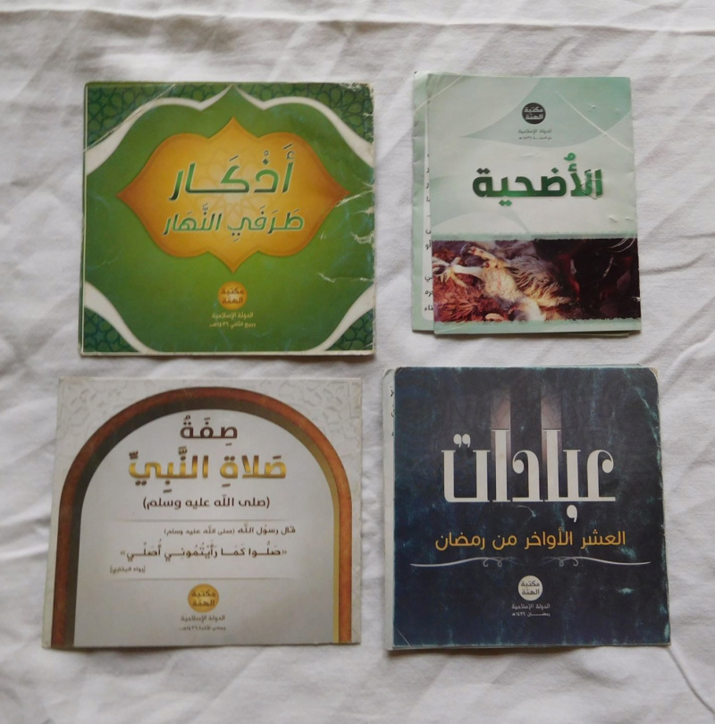 ISIS propaganda papers/manuals and booklets  88137710