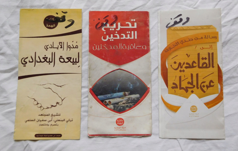 ISIS propaganda papers/manuals and booklets  88175410