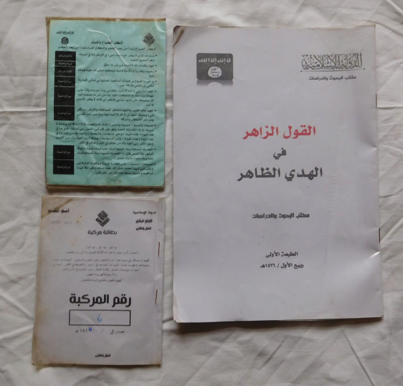 ISIS propaganda papers/manuals and booklets  88194210