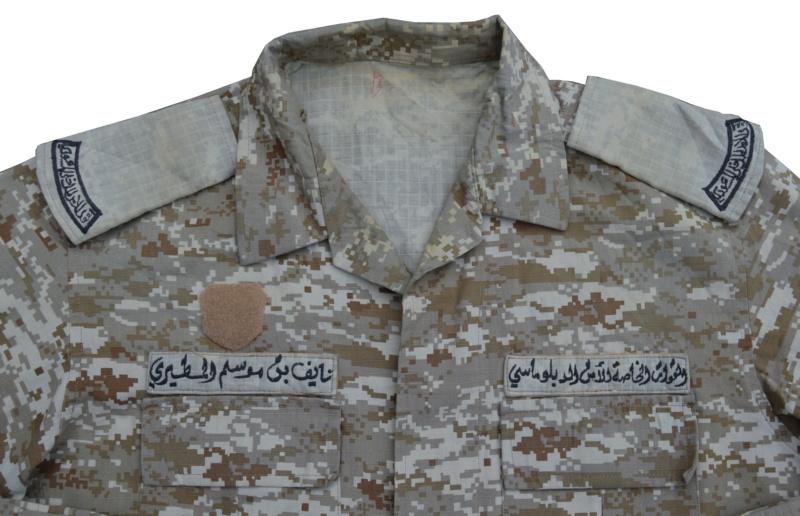 Saudi Diplomatic Security branch Guard Pixel Pattern  Dsc_0217