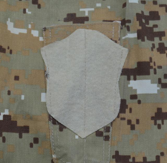 Iraqi Chia militia officer shirt in Marpat pattern Dsc_0234