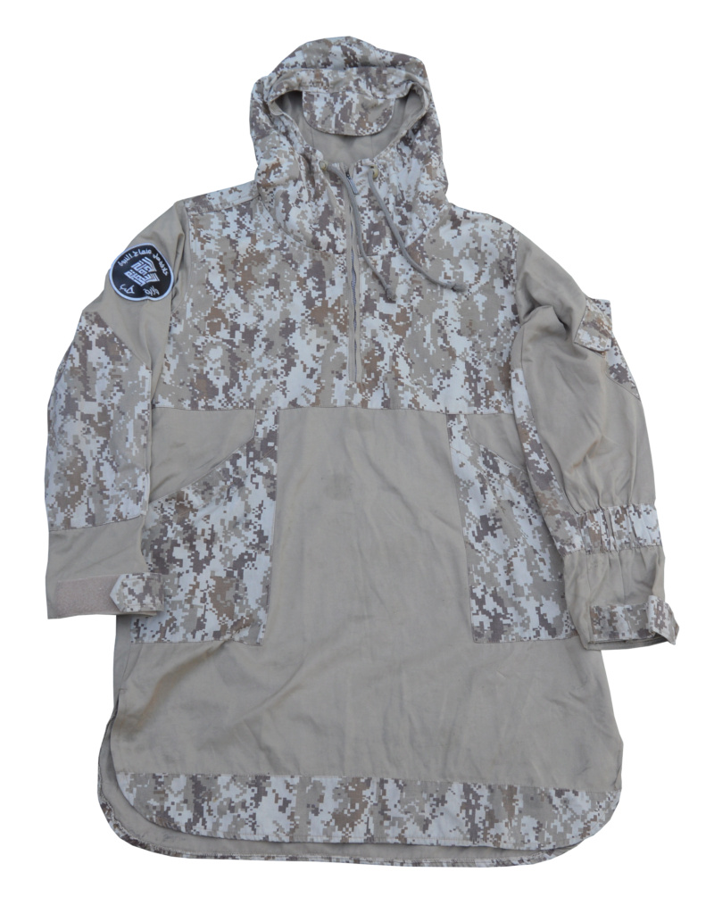ISIS gorka/qamis jacket from wilayat Al Halab Dsc_0242