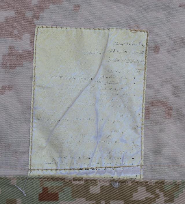 Kuwait desert digital Patten  Dsc_0931
