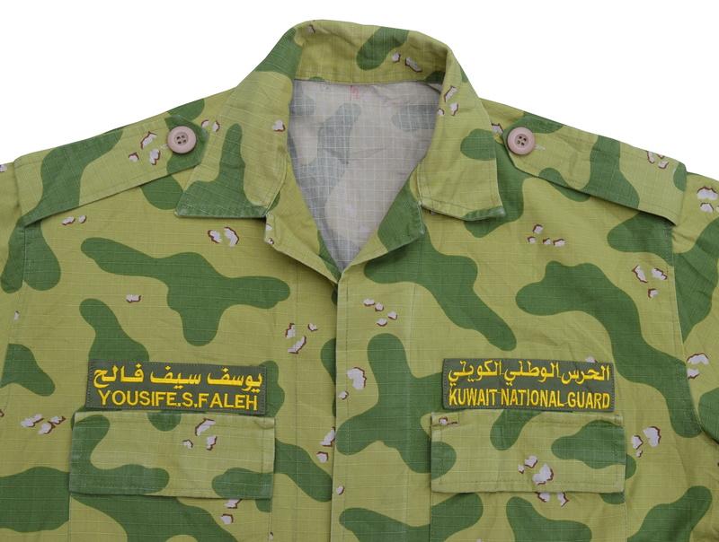 Kuwait National Guard Pattern  Dsc_0934
