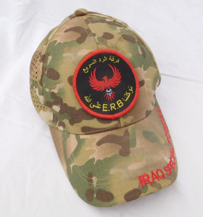 Multicam ERB cap  Dscn1613