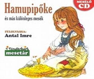 hamupi13.jpg