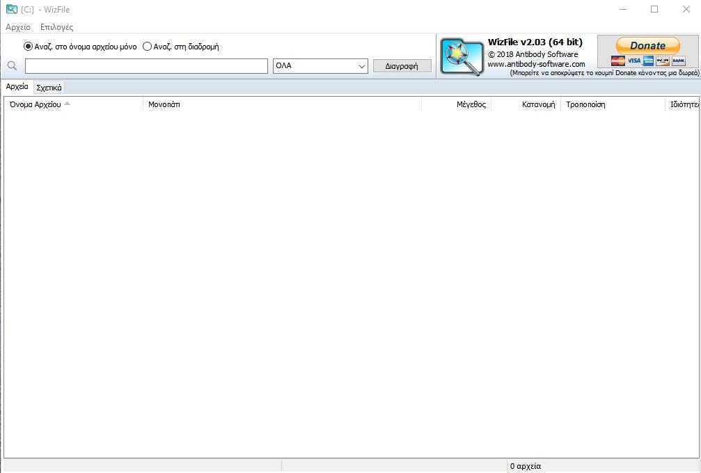 WizFile 2.06 115