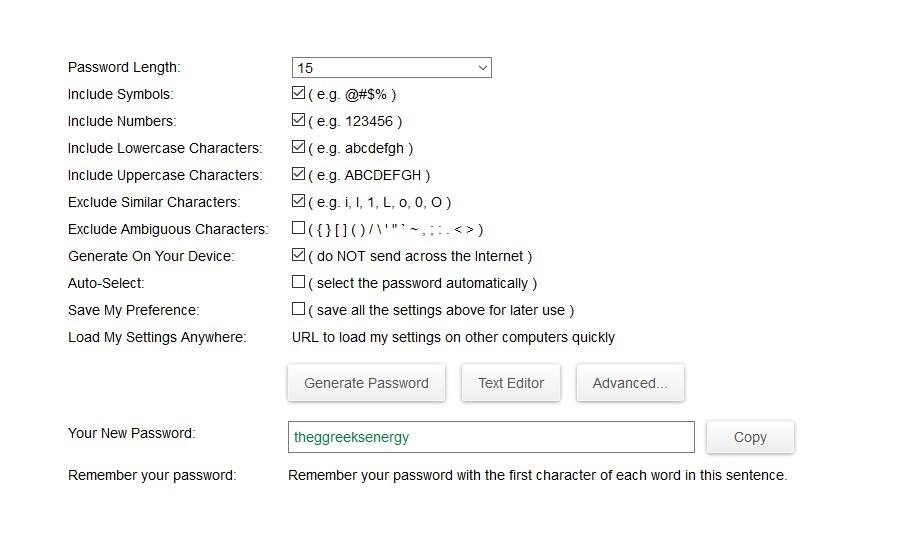 Secure Password Generator: Δημιουργήστε ισχυρούς κωδικούς πρόσβασης 1318