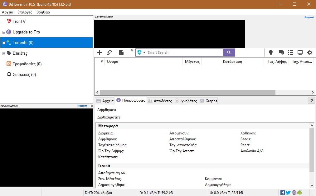 BitTorrent 7.10.5 Build 45785 1319