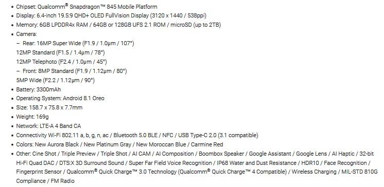Eπίσημο το smartphone LG V40 ThinQ 133