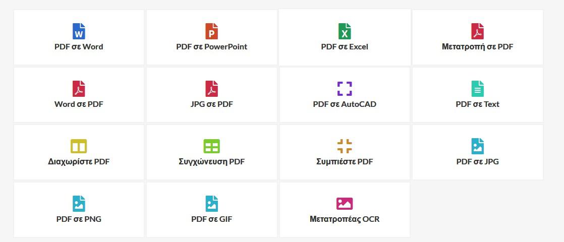 Easypdf: Μετατροπέας PDF δωρεάν, χωρίς email 149