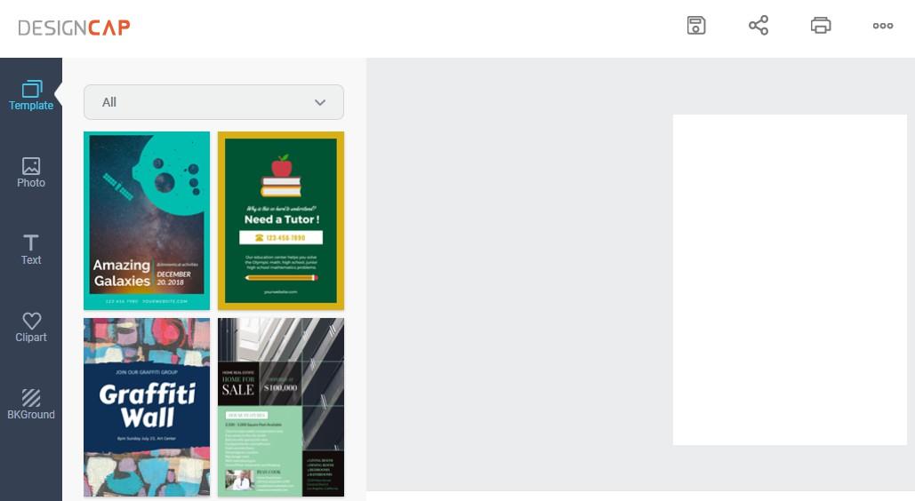 Designcap: Οnline εφαρμογή για να δημιουργήστε αφίσες και φυλλάδια 172
