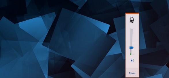 Windows 10: Τρόπος χρήσης της παλαιάς διεπαφής ελέγχου έντασης ήχου των Windows 7 210