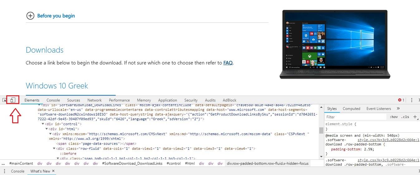 Windows 10: Πώς να κατεβάσετε αρχεία ISO απευθείας από τη Microsoft 220