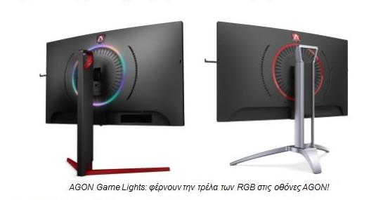 Οι νέες απίστευτα γρήγορες και βραβευμένες κυρτές gaming οθόνες AGON 3 της AOC διαθέσιμες στα ράφια των καταστημάτων! 230
