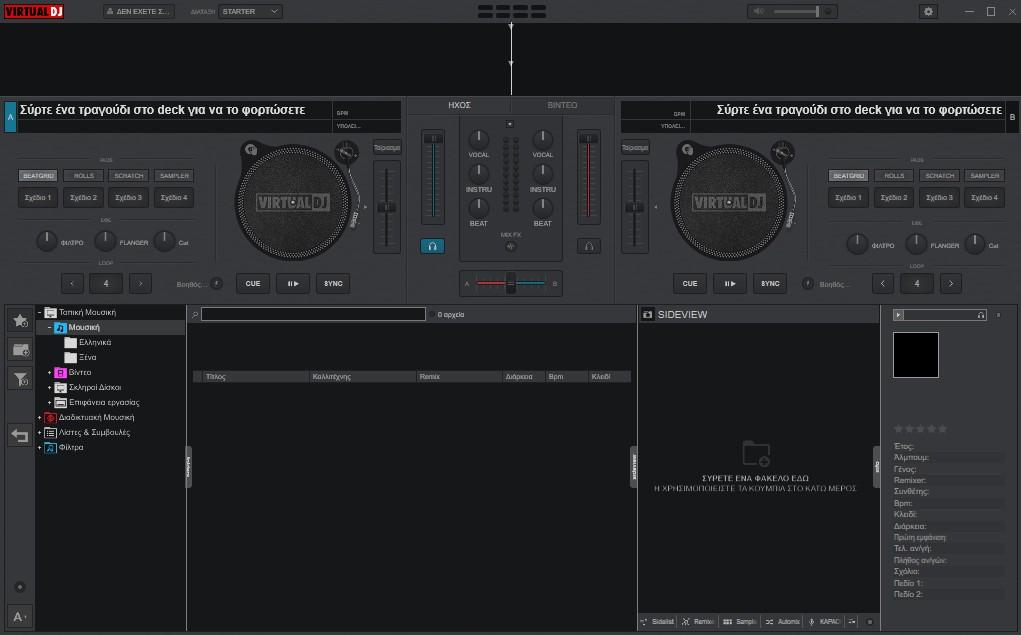 Virtual DJ 8 Free Home Edition 2021 8.5.6106 365