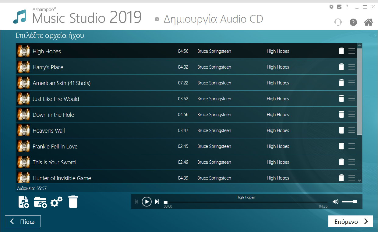Ashampoo Music Studio 2019 (Review) Scr-as31