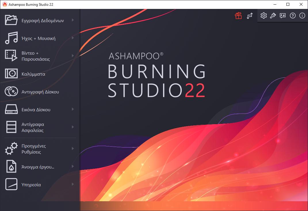 Ashampoo Burning Studio 22 (Review) Scr-as33